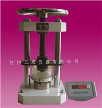 新品岩石膨胀压力仪 YYP-40