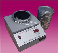茶叶标准筛 CFJ-II