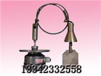 C181阻旋式料位計/PRL-100/101阻旋物位開關/運動阻尼式物位計