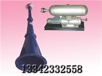 FSQ聲波振動清灰器/低頻聲波清灰器/高頻聲波清灰器 FSQ