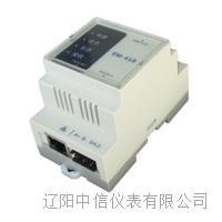 西門子 PLC S7-300 Modbus RTU 網關 通訊模塊 EM-410 EM-410