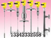 FT816X雷達連續物位計-雷達物位計-導波雷達物位計 FT816X