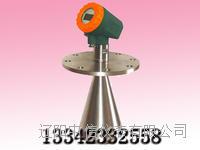 FT816X雷達連續物位計-雷達物位計-導波雷達物位計