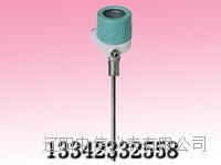 RFL-200射頻導納物位計/物位控制器/分體射頻 RFL-200/300/400