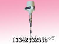 RF8800  BIN-DTECEOTR料位計/射頻導納物位控制器 RF8800