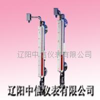 內浮子側裝式磁性液位計/頂裝式