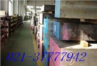 XW10模具钢型号/XW10模具钢价格
