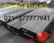 SCM421合结钢批发零售