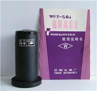 WFT-201型輻射高溫計 WFT-201
