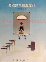 熱電偶WR口-23口C型 1023