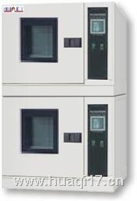 複合式恒溫恒濕試驗箱 HQ-080L-40-SP