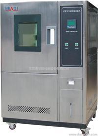 辽宁高低温交变试验箱 HQ-TH-80