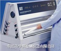 石家莊紫外線老化試驗機 HQ-UV3