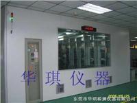 東莞老化房 HQ-ORT6800