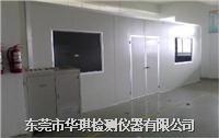 深圳高溫老化房-高溫老化房廠家 ORT-HQ