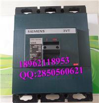 西門子3VT系列塑殼斷路器3VT8563-1AA03-0AA0 3VT8563-1AA03-0AA0