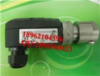 UVS10D4G1, Krom//Schroder霍科德火焰探测器