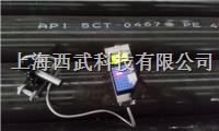 手持式噴碼機 ABT-100
