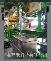 橡膠輪胎噴碼機 ABT-150