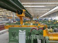 鋼管稱重測長系統 ABT-M-T180