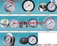 臺灣SAFE GAUGE壓力表,SAFE GAUGE壓力計,SAFE GAUGE油壓表,SAFE GAUGE不銹鋼壓力表,SAFE GAUGE隔膜壓力表 全系列