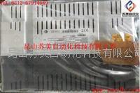 BARUFFALDI驅動器DMS-08BF,DMS-08BF放大器,DMS-08BF控制器銷售及維修 DMS-08BF,DMS08-BF,DMS-07BF,SA02ATB07