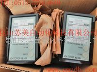 日本TOYOKEIKI DGP-2變送器/隔離器現貨供應 DGP-1,DGP-2,DGP-3...