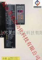 TOYO:XP3-38100-L電力調整器,XP1-38100-V調功器 XP1-38100-L,XP3-38100-L,XP1-38075-L,XP3-38075-L