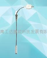 西門子液體壓力傳感器液位傳感器7MF1572