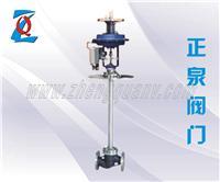 气动低温单座调节阀ZMAP-16D ZMAP-16D
