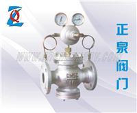 气体减压阀YK43F YK43F