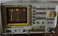 現貨特價出售R4131D高頻頻譜儀 R4131D
