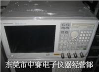 Agilent E5071A網絡分析儀 E5071A