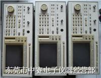 現貨Anritsu MS3401A網絡分析儀 MS3401A