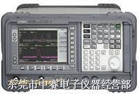 E4405B|Agilent E4405B|安捷倫ESA-E系列|13.2G|頻譜分析儀|9kHz-13.2GHz E4405B