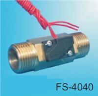 FS-4041水流開關 FS-4041