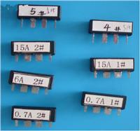 電流繼電器 CRR