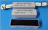 標準H型高壓繼電器10KV