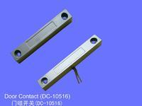 DC-10516防火門門磁開關 DC-10516