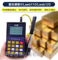 里氏硬度計Leeb110 Leeb110