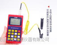里氏硬度計leeb120 里氏硬度計leeb120