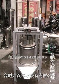 葡萄压榨机 小型压榨机