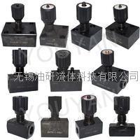 RVP20 ,RVP30.10 ,RVP16-10 ,DRVP30, RVP20, RVP30.10,單向閥