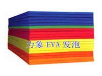 EVA-EVA發泡-彩色EVA-高彈EVA.專業制造,品質上成