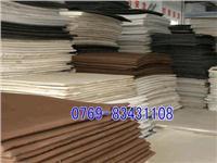 防靜電EVA泡棉-EVA發泡片材和卷材-天藍色EVA生產廠家