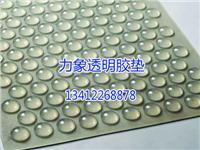 江蘇3M透明墊,3M透明膠貼,透明腳墊批發