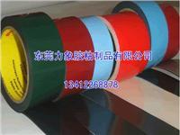 1.0MM紅皮PE泡棉膠帶★綠皮PE雙面膠帶★藍皮PE泡棉雙面膠帶供應商