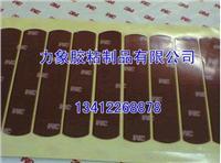 汽車泡棉雙面膠貼◆亞克力銘板膠貼◆不脫落雙面膠貼