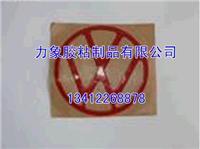 強力高粘面板雙面膠貼◆韓國人山汽車雙面膠◆亞克力雙面膠模切
