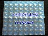 透明硅膠防滑墊—力象更專業,品質更卓越